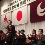 東京広島県人会で紹介される さいとう鉄夫