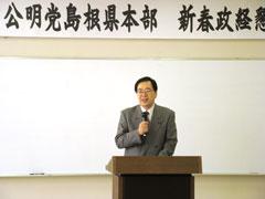 島根県本部 新春政経懇話会であいさつ(大田市)