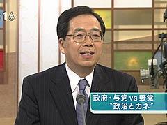 2010年度予算案などについて見解を述べる斉藤鉄夫=31日 テレビ画面から撮影