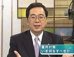 NHK番組で見解を述べる斉藤政調会長=6日 テレビ画面から撮影
