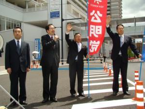 憲法記念日街頭演説を行う斉藤鉄夫