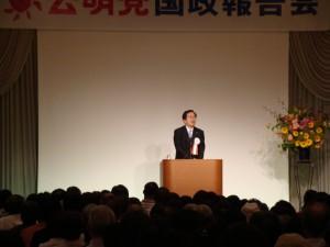 国政報告する斉藤鉄夫(呉市内)