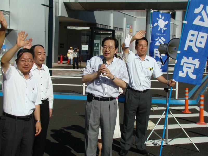 演説する斉藤鉄夫(右から2人目)