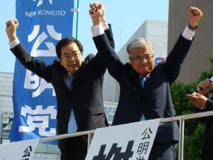 公明党への絶大なる支援を呼び掛ける斉藤鉄夫(左)と桝屋敬悟