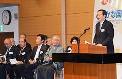 意見表明する 斉藤鉄夫(右端)