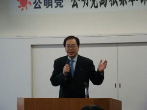 国政報告する 斉藤鉄夫