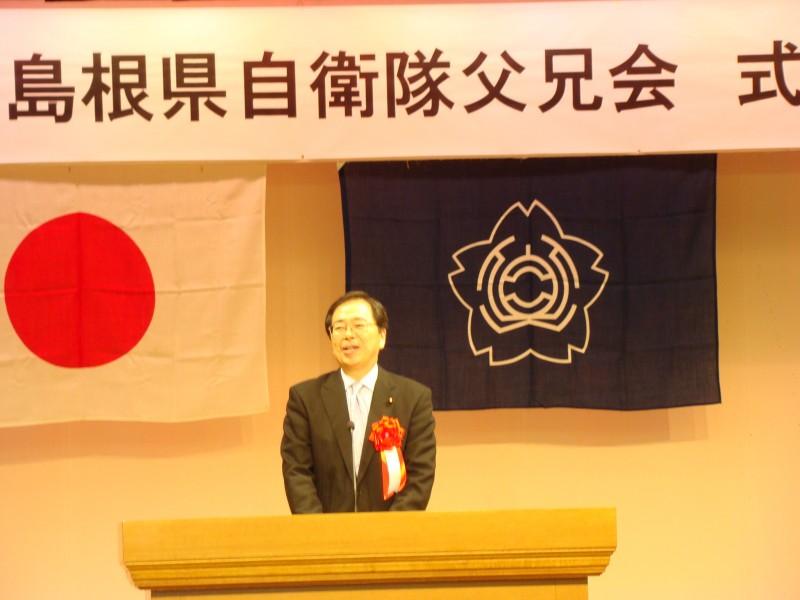 式典であいさつする 斉藤鉄夫