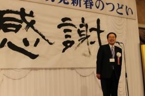 新春の集いであいさつする 斉藤鉄夫(岡山市)