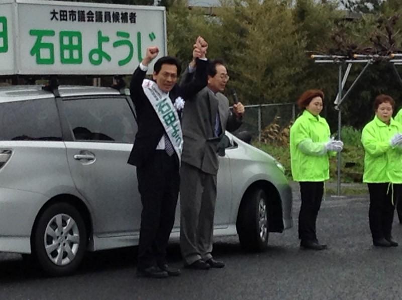 支援を訴える 斉藤鉄夫