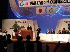 式典で祝辞を述べる 斉藤鉄夫
