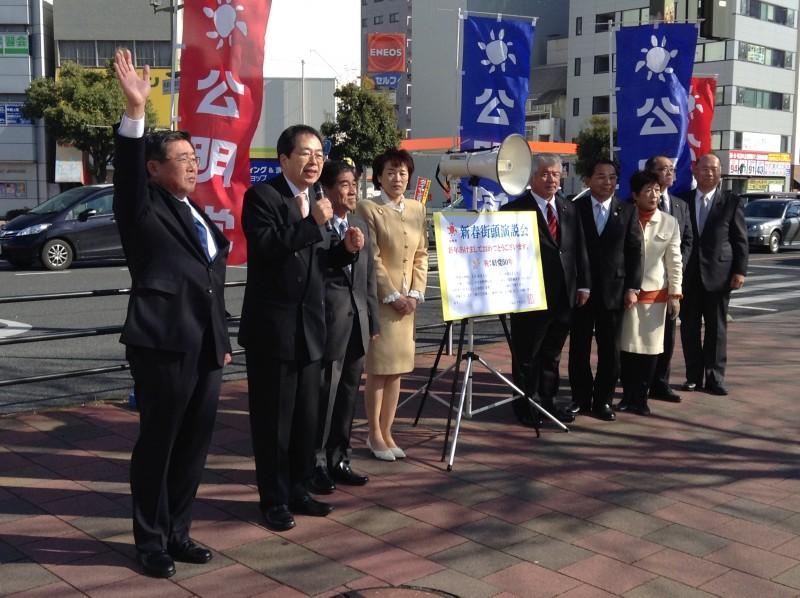演説する 斉藤鉄夫(左から2人目)